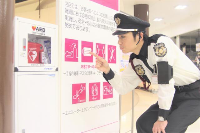 イオン喜連瓜破駅前店の画像・写真