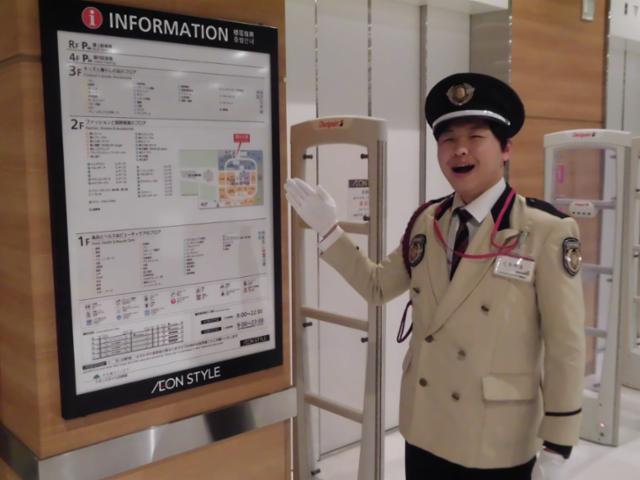 ワイモバイル大阪センターの画像・写真