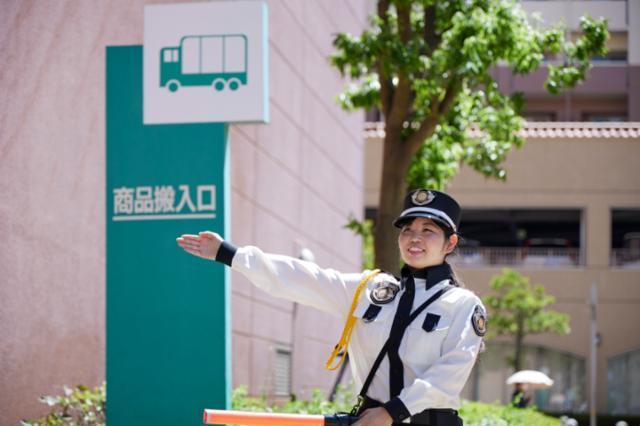 イオン鴻池店の画像・写真