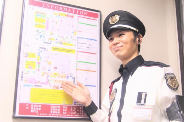 イオン桜井店の画像・写真