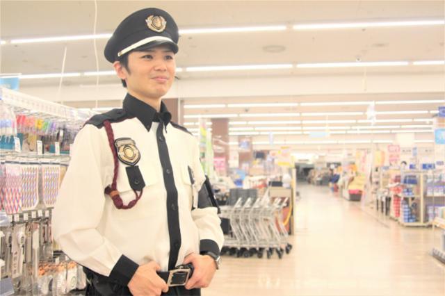 イオンスーパーセンター鈎取店の画像・写真